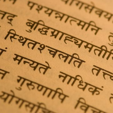 Why are some prayers at the Kagyu Monlam chanted in Sanskrit?